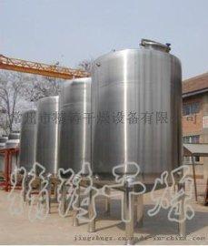 供应不锈钢贮罐 配制罐 制药用不锈钢化工储罐可定制