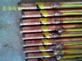 【电解离子接地极价格】纯铜离子接地极多少钱起价