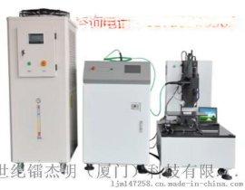 300瓦激光焊接机厂家大功率激光焊接机