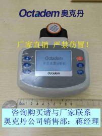 多参数水质检测仪器_多参数水质测试仪价格_奥克丹供应