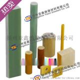 亞鑫推薦 絕緣柱 方形膠木棒 高強度膠木立柱