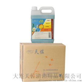 厂家直销玻璃清洁剂3.785L