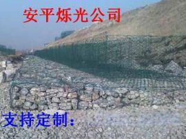 鍍高爾凡覆塑石籠網 塗塑包塑石籠網
