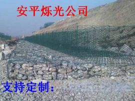 镀高尔凡覆塑石笼网 涂塑包塑石笼网