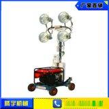 移動照明車 工程照明車 應急照明車 照明車圖片