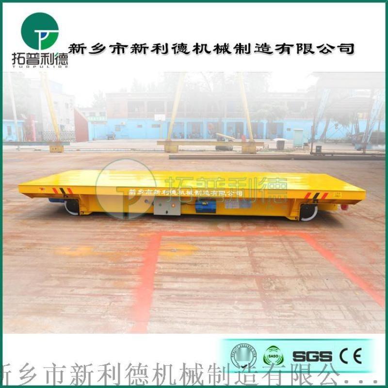 蓄电池供电轨道车可用于钢包转运车