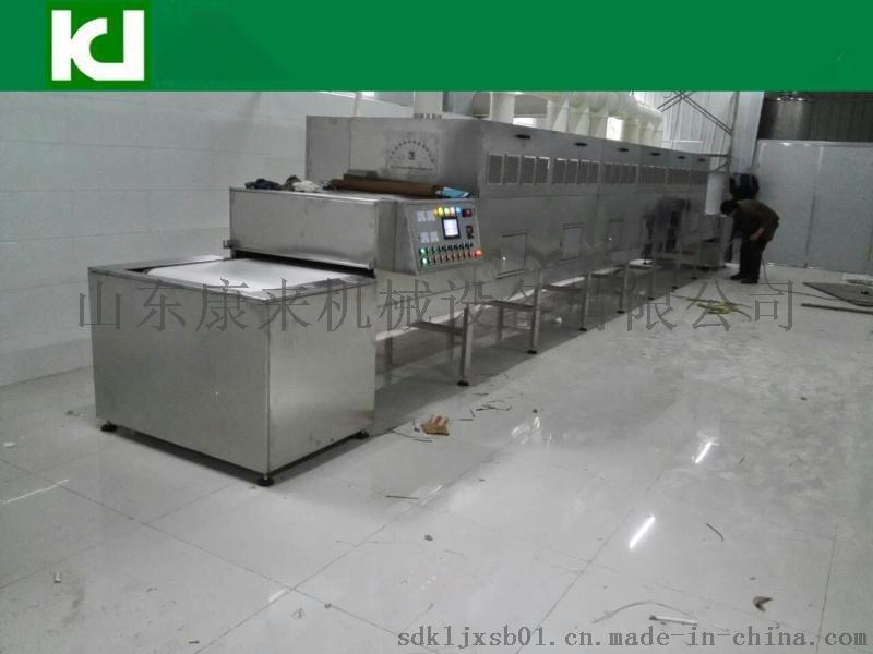 供应微波大米干燥杀菌设备的优势