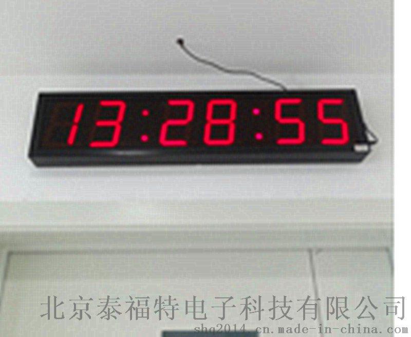 北京泰福特醫院網路時鐘同步方案