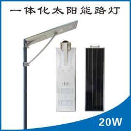 锂电池太阳能路灯40w一体化太阳能路灯农村太阳能路