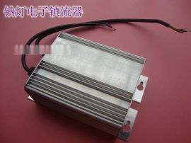 100W1电子镇流器钠灯150W工厂