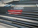 DN165*2.75電力通信用鋼製熱浸塑線纜穿線管