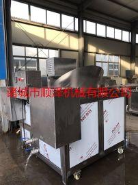 供应烧煤的油炸机 燃煤油炸锅 连续油炸机