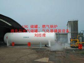 60立方LNG储罐价格、液化天然气储罐图片、气化器