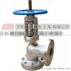 上海碳钢角式放料阀,螺纹/法兰/对夹角式放料阀