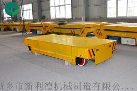 无轨平板转运车工厂搬运蓄电池供电平车