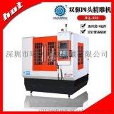深圳手機玻璃精雕機 精密雕刻機多少錢