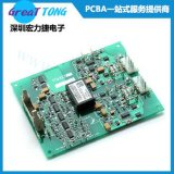 深圳pcb板電路板設計公司