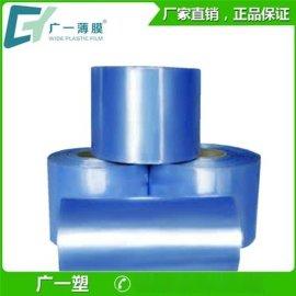 厂家批发**pvc吹塑膜 透明热缩塑封膜包装 铝材包装膜 可定制