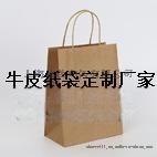 上海牛皮纸袋厂家-牛皮纸打包袋,牛皮纸咖啡甜品饮料外卖纸袋定制,
