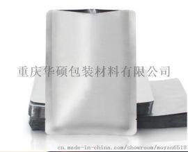 食品铝箔袋铝 箔袋包装袋重庆厂家直销价格合理