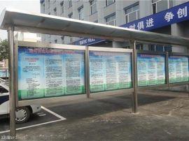 汉中销售不锈钢报栏有成品制作电话【价格电议】