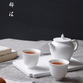 创意便捷旅行功夫茶具套装快客杯一壶两杯干泡茶盘茶壶茶杯整套