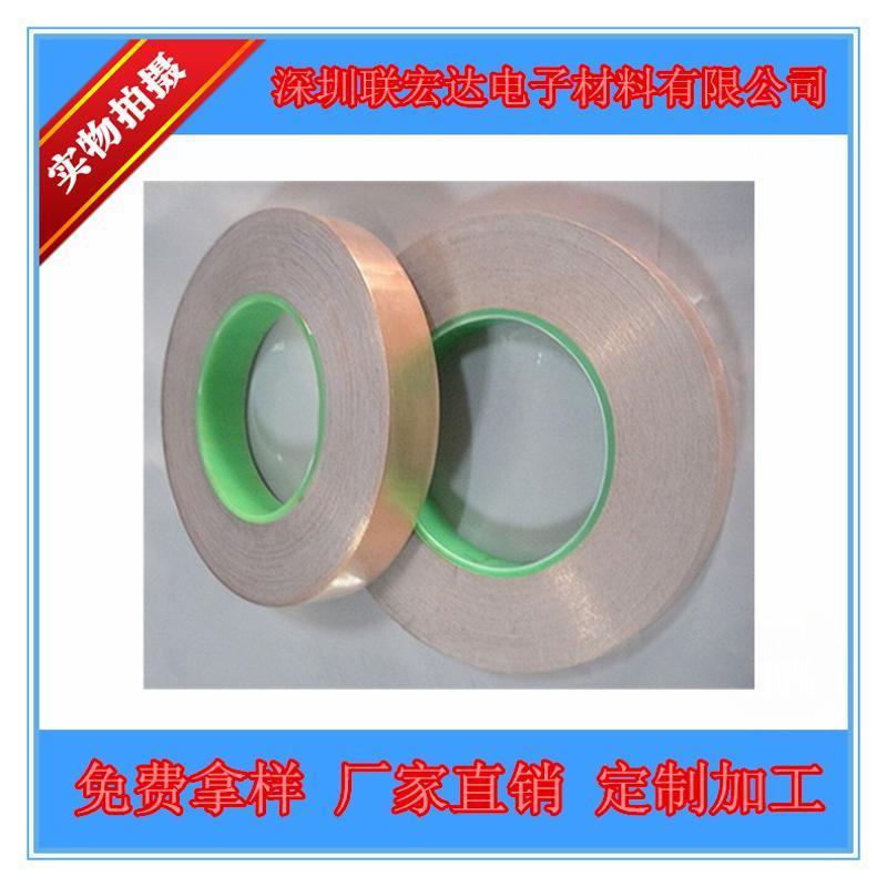 自粘雙導銅箔膠帶,10mm*50m*0.085mm,電磁遮罩優良,導電性強