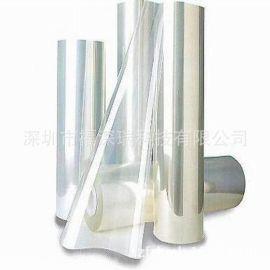 PET保護膜 PET雙層保護膜 PET三層保護膜 PET保護膜 透明膜