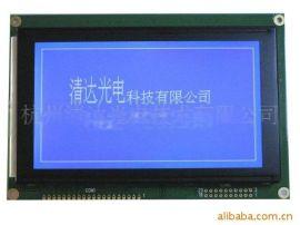 供应LCD LCM240128液晶屏,液晶模块