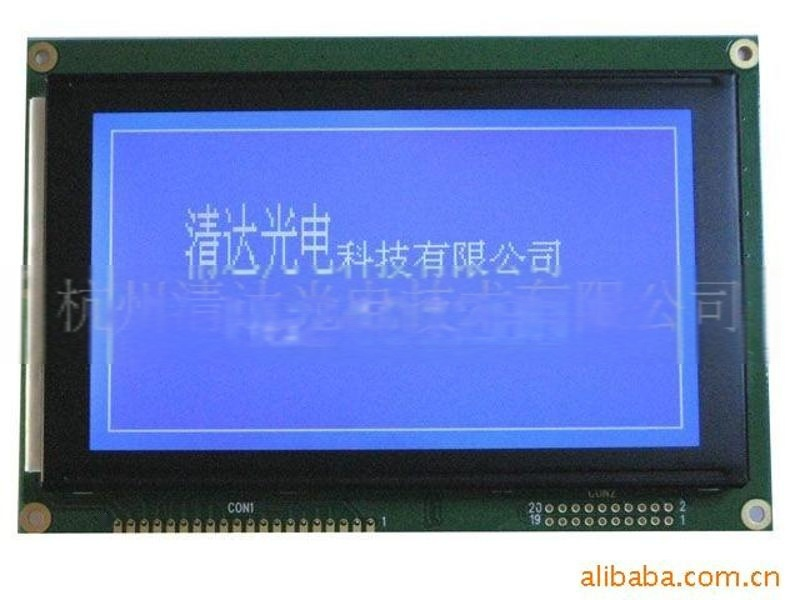 供應LCD LCM240128液晶屏,液晶模組