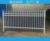 鐵藝圍欄 鋅鋼護欄 移動圍欄 護欄網廠家怎麼賣