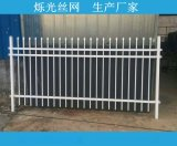 铁艺围栏 锌钢护栏 移动围栏 护栏网厂家怎么卖