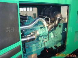 泰州锋发厂家直销80kw沃尔沃静音柴油发电机组