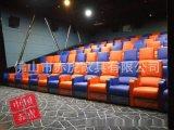 现代皮制高端影院沙发,家庭影院VIP沙发厂家直销