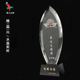 叶子造型水晶奖牌定做 环保科技净化公司支持奖