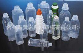 300ml 嬰兒塑料奶瓶 蘇打水 優質PET塑料瓶