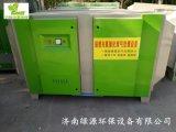 UV光氧环保设备,供应光氧净化设备