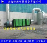 專業廢氣處理 廢氣除臭設備 等離子廢氣處理設備