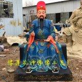 文昌星君神像、河南邓州佛像厂供应文昌帝君佛像