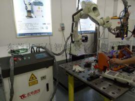 不锈钢ITX电脑机箱工业机器人激光焊接