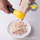创意厨房小工具 塑料剥玉米器 玉米刨 玉米剥粒器 削玉米脱粒机