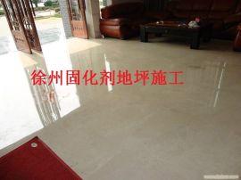 徐州固化剂地坪的作用