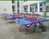 邢臺直銷乒乓球檯零售 室外SMC乒乓球檯款式