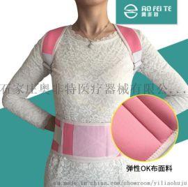 背部矫正带OK布微弹背带护腰固定带 背部固定带