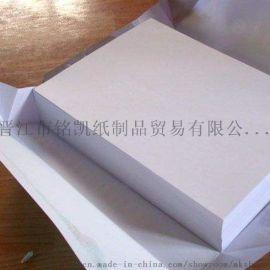 复印纸A4纸厂家打印纸办公用纸70g白纸静电纸