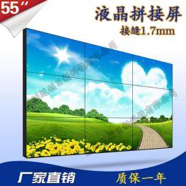 55寸1.7液晶拼接屏电视墙显示单元