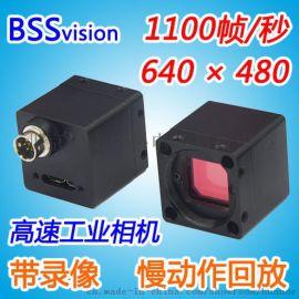 USB3.0高速工业相机