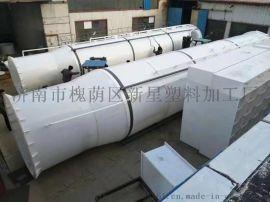 供应砖厂脱硫塔,烟尘脱硫除尘净化设备