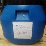供甘肅滲透型混凝土表面增強劑和蘭州混凝土增強劑優質