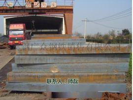 欧标容器板P355GH舞钢|P355GH切割加工
